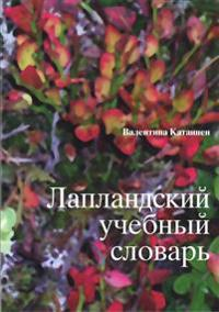 Laplandskij utsebnyj slovar (Lappi-sanasto venäjänkiel.)