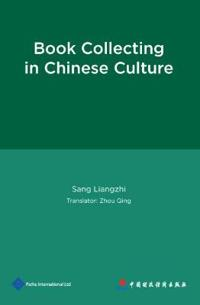 Book Collecting in Chinese Culture