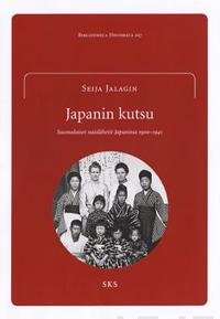 Japanin kutsu