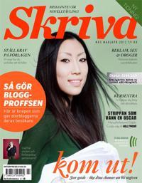 Skriva 3(2012) Kom ut!