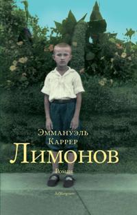 Limonov