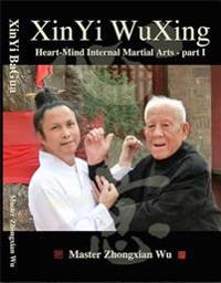 Dai Family Internal Martial Arts