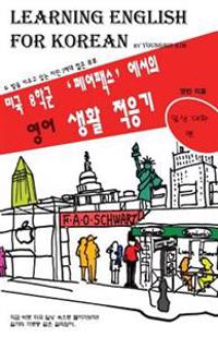 Learning English for Korean: Everyday Conversation in Fairfax