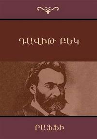 Davit Bek (Armenian Edition)