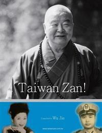 Taiwan Zan!