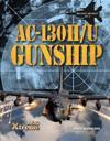 AC-130h/U Gunship