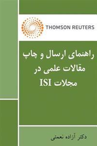 Paper Submission Guidelines in Isi Indexed Journals