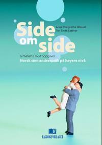 Side om side - Anne Margrethe Wessel, Tor Einar Sæther | Ridgeroadrun.org