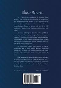 Likutey Moharan (En Espanol) Volumen I: Lecciones 1 a 6