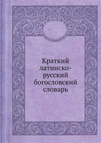 Kratkij Latinsko-Russkij Bogoslovskij Slovar