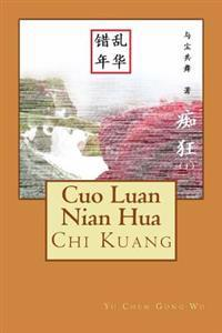 Cuo Luan Nian Hua: Chi Kuang (Book Two)