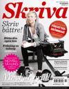 Skriva 2(2014) Skriv bättre!