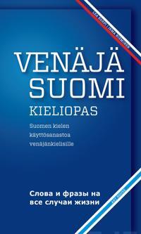 Venäjä-suomi kieliopas
