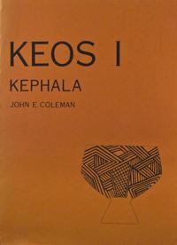 Kephala
