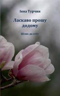 Laskavo Proshu Dodomu