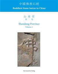 Buddhist Stone Sutras in China Shandong Province 1