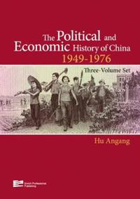 The Political and Economic History of China (1949-1976 )