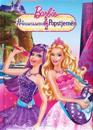 Prinsessen og popstjernen