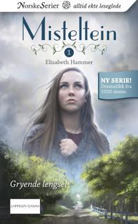 Gryende lengsel - Elisabeth Hammer pdf epub