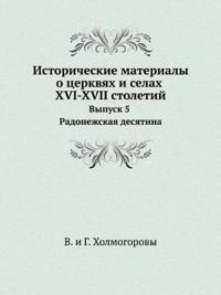 Istoricheskie Materialy O Tserkvyah I Selah XVI-XVII Stoletij Vypusk 5 Radonezhskaya Desyatina