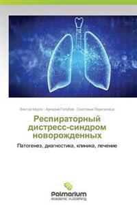 Respiratornyy Distress-Sindrom Novorozhdennykh