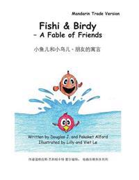 Fishy & Birdy - A Fable of Friends Mandarin Trade Version