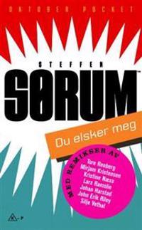 Du elsker meg - Steffen R. M. Sørum   Inprintwriters.org