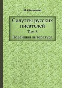 Siluety Russkih Pisatelej Tom 3. Novejshaya Literatura