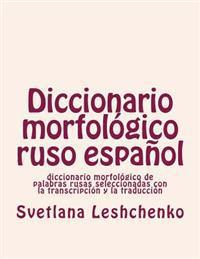 Diccionario Morfologico Ruso Espanol: Diccionario Morfologico de Palabras Rusas Seleccionadas Con La Transcripcion y La Traduccion