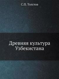 Drevnyaya Kultura Uzbekistana