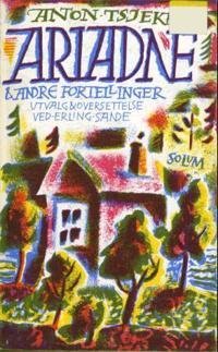 Ariadne og andre fortellinger - Anton P. Tsjekhov | Ridgeroadrun.org