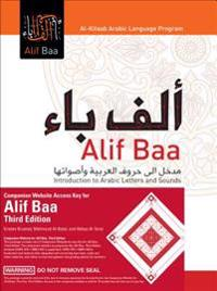 Alif Baa Introduction to Arabic Letters and Sounds + Passcode