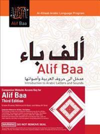 Alif Baa, Third Edition Bundle