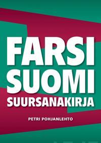 Farsi-suomi suursanakirja