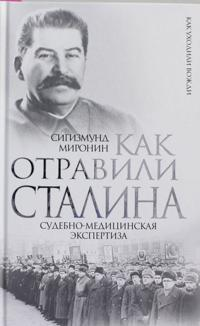 Kak otravili Stalina. Sudebno-meditsinskaja ekspertiza