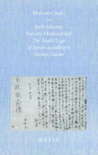 Individuum, Society, Humankind
