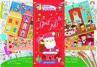 God jul! : klistra och färglägg!