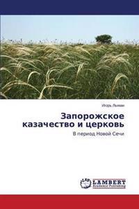 Zaporozhskoe Kazachestvo I Tserkov'