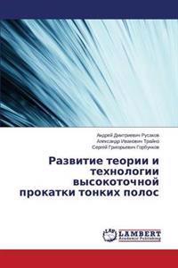 Razvitie Teorii I Tekhnologii Vysokotochnoy Prokatki Tonkikh Polos
