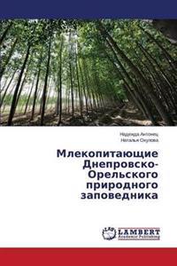 Mlekopitayushchie Dneprovsko-Orel'skogo Prirodnogo Zapovednika