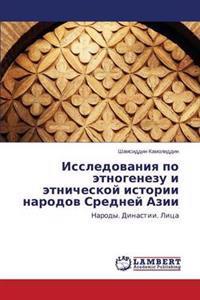 Issledovaniya Po Etnogenezu I Etnicheskoy Istorii Narodov Sredney Azii