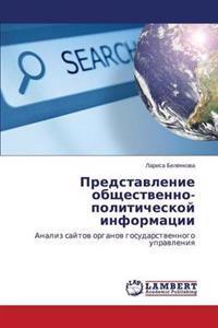 Predstavlenie Obshchestvenno-Politicheskoy Informatsii