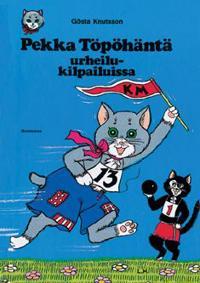 Pekka Töpöhäntä urheilukilpailuissa