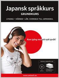 Japansk språkkurs, Grundkurs MP3CD