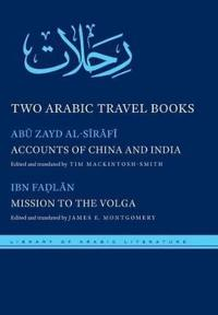 Two Arabic Travel Books