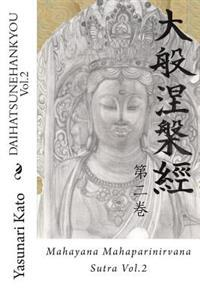 Daihatsunehankyou Vol.2: Mahayana Mahaparinirvana Sutra Vol.2