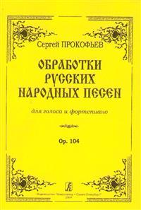 Transcriptions of Russian folk songs for voice and piano. Op. 104.