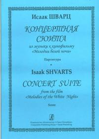 """Concert suite from the film """"Melodies of the White Night"""". Score"""