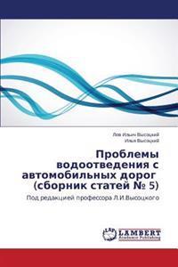 Problemy Vodootvedeniya S Avtomobil'nykh Dorog (Sbornik Statey 5)