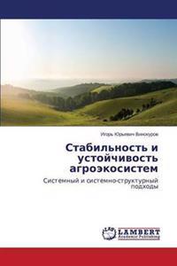 Stabil'nost' I Ustoychivost' Agroekosistem